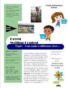 Trinity Green Writing Contest